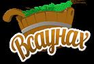 Каталог саун и бань в Магнитогорске vsaunah.ru